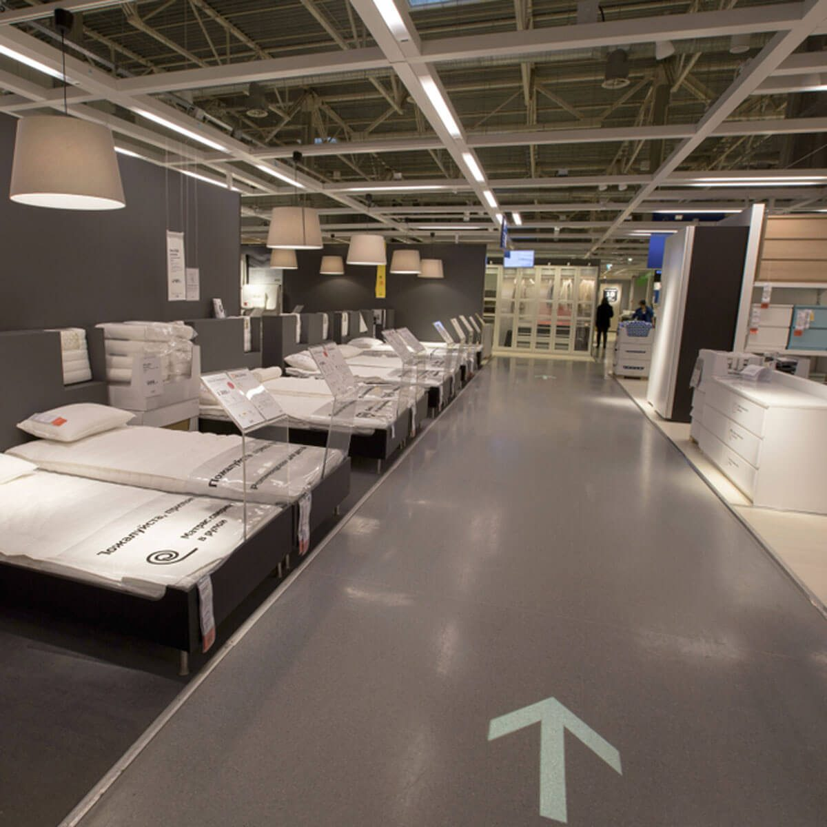 Ikea store short cuts mattresses