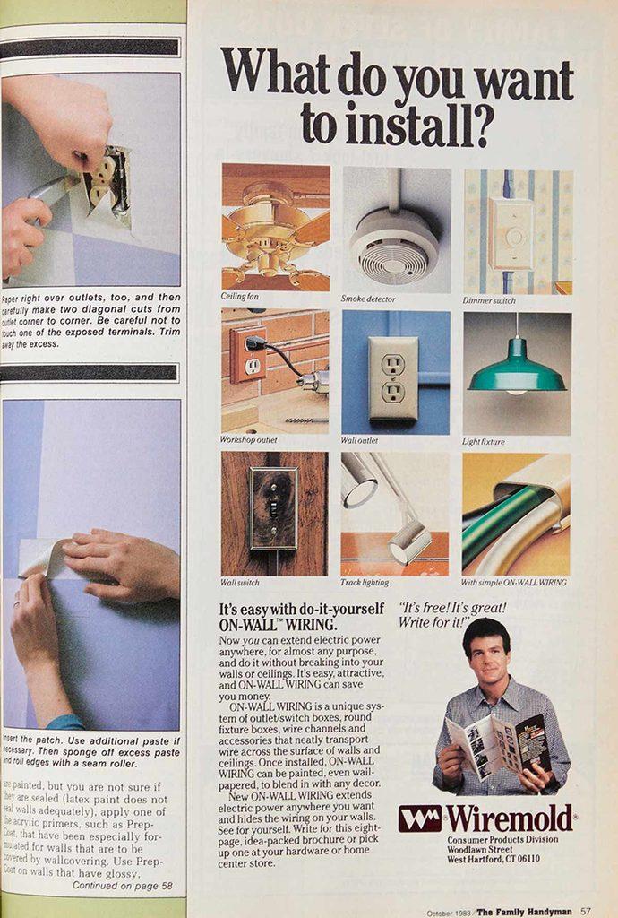1983 wallpaper project